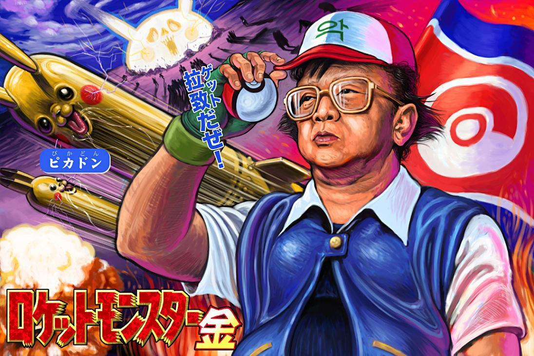 Really strange Japanese art of Kim Jong-il