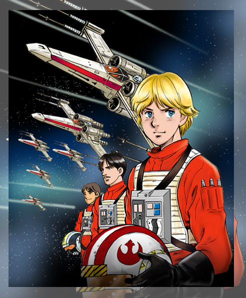 And I wanted to draw the X Wing I tried to also draw Biggs that I have let close the wing