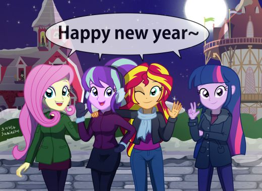 MLP - happy new year~
