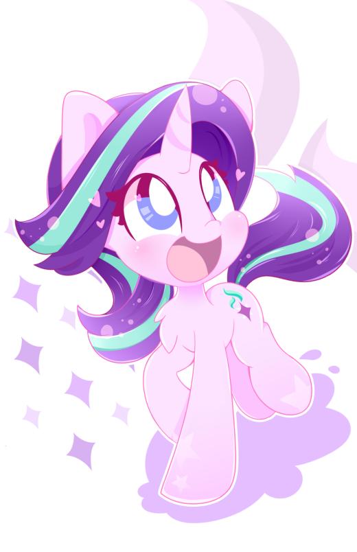 Starlight Glimmer Cutie