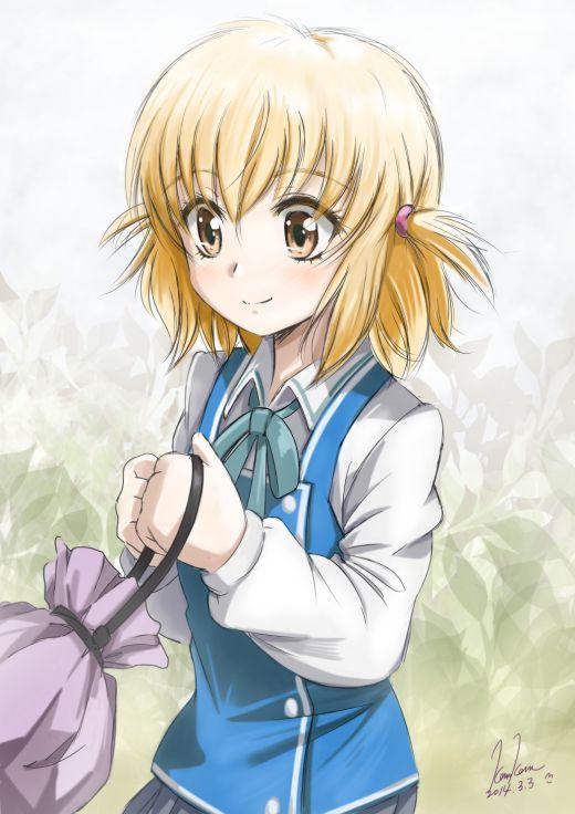 """Shibasaki Ashi - """"Dee Furu!"""""""